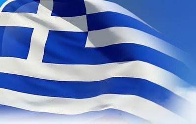 De ce sa dai bani pentru Grecia