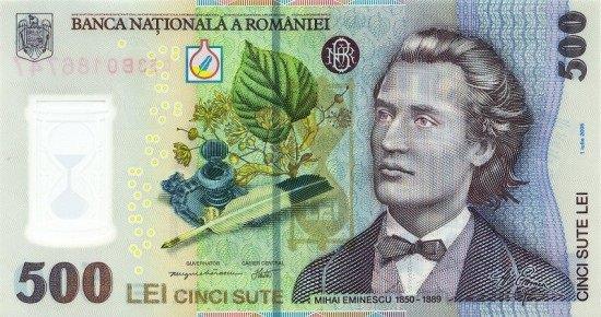 500 lei,bani romanesti